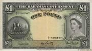 1 Pound - Elizabeth II – obverse
