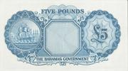 5 Pounds - Elizabeth II – reverse