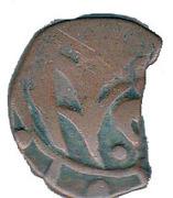 1 Falus - Bahawalpur – obverse