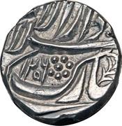 1 Rupee - Bahawal Khan III – obverse