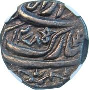 1 Rupee - Bahawal Khan IV – obverse