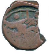 1 Falus - Bahawalpur – reverse