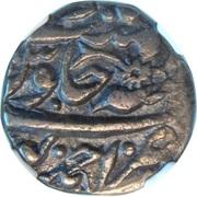1 Rupee - Bahawal Khan IV – reverse