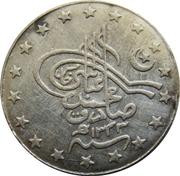 1 Rupee - Sadiq Muhammad Khan V – obverse