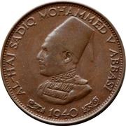 ½ Pice - Sir Sadiq Mohammed Khan V – obverse