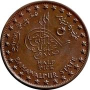 ½ Pice - Sir Sadiq Mohammed Khan V – reverse