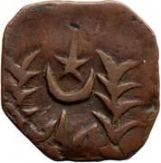 1 Paisa (Bahawalpur) – obverse