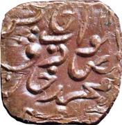 1 Paisa - Sadiq Muhammad Khan V – obverse