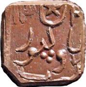 1 Paisa - Sadiq Muhammad Khan V – reverse