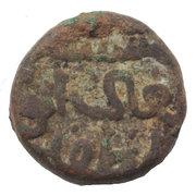 1 Falus - Tajud-din Firuz Shah (1397-1422) – obverse