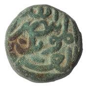 1 Gani - Kalimullah Shah (1524-26) – obverse