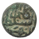 1 Gani - Kalimullah Shah (1524-26) – reverse