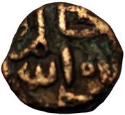 ⅔ Falus - Taj ud din Firuz Shah (1397-1422) – obverse