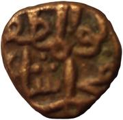 ¼ Falus - Muhammad Shah I – reverse