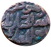 1 Gani - Mahmud Shah Bahmani – reverse