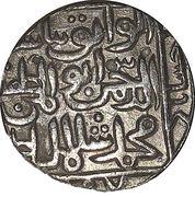 1 Tanka - Mohammed Shah II – obverse