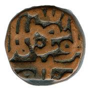 1 Gani - Kalimullah Shah – reverse