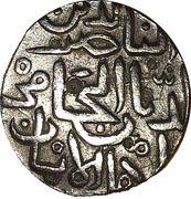 1 Tanka - Mohammed Shah II – reverse