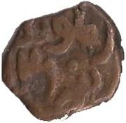 Falus - Muhammad Shah I – obverse
