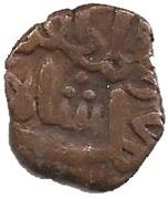 Falus - Muhammad Shah I – reverse
