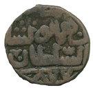 Yakgani - Shams-ud-din Mohammad Shah III (Gulbraga) – obverse