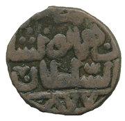 Yakgani - Shams-ud-din Mohammad Shah III (Gulbraga) -  obverse