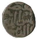 Yakgani - Shams-ud-din Mohammad Shah III (Gulbraga) – reverse