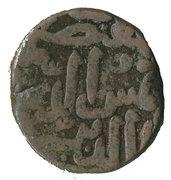 Yakgani - Shams-ud-din Mohammad Shah III (Gulbraga) -  reverse