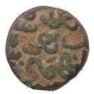 1 Falus - Tajud-din Firuz Shah (1397-1422) – reverse