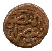 ½ Gani - Shah Ahmad I (wali) – obverse