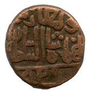 ½ Gani - Shah Ahmad I (wali) – reverse