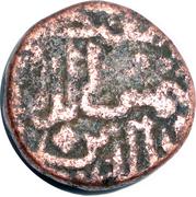 1⅔ Gani - Sams-ud-din Muhammad Shah III (Gulbarga) – obverse