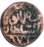 1⅔ Gani - Sams-ud-din Muhammad Shah III (Gulbarga) – reverse