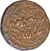 1 Gani - Ala-Ud-Din Ahmad Shah II (Muhammadabad) – obverse