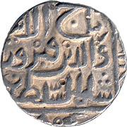 1 Tanka - Taj-ud-din Firuz Shah (Gulbarga) – obverse
