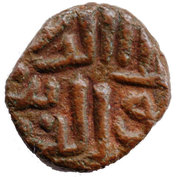 ½ Falus - Ala Al Din Bahman Shah – obverse