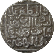 1 Tanka - Ala-Ud-Din Ahmad Shah II (Muhammadabad mint) – reverse
