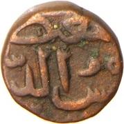 ½ Gani - Ala Al Din Humayun Shah (Gulbarga) – reverse