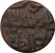 ½ Gani - Ala-Ud-Din Ahmad Shah II – reverse