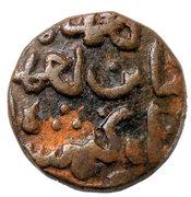 ½ Gani - Ala-Ud-Din Ahmad Shah II – obverse