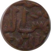 ⅓ Gani - Shams-ud-din Mohammad Shah III – obverse