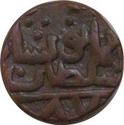 ⅓ Gani - Shams-ud-din Mohammad Shah III – reverse