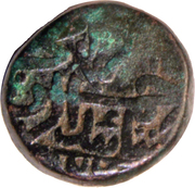 ⅔ Gani - Nizam Al Din Ahmad Shah III (Gulbarga) – obverse