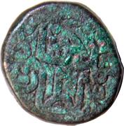 ⅔ Gani - Nizam Al Din Ahmad Shah III (Gulbarga) – reverse