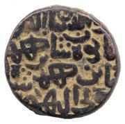 1⅔ Gani - Ala Humayun Shah – obverse