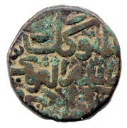 1⅔ Gani - Ala Humayun Shah – reverse