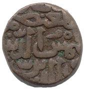 1⅔ Gani - Muhammad Shah III – obverse