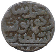 1⅔ Gani - Muhammad Shah III – reverse