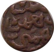 ⅓ Gani - Ala-Ud-Din Ahmad Shah II – obverse