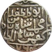 1 Tanka - Muhammad Shah I (Hadrat Fathabad) – reverse
